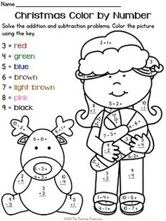1000+ images about Christmas/Winter for the classroom on