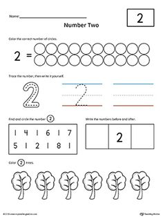 Download and print Turtle Diary's Tracing Basic Shapes