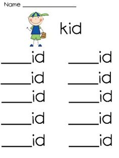 Kindergarten English Grammar Worksheet Printable
