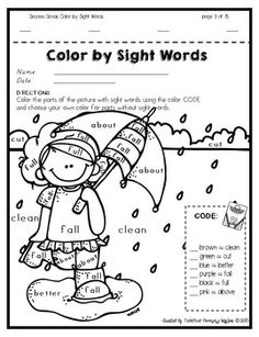 Color By Sight Word Words Pinterest Sketch Coloring Page