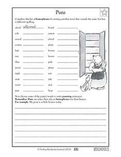 5th Grade Reading Worksheets Poems Comparing