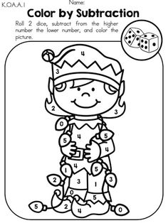 Free Subtraction Worksheet! Cut and Paste Subtract to 10