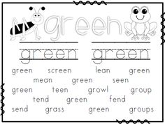 1000+ images about Kindergarten Printables on Pinterest