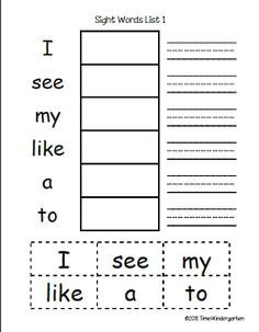 Free Kindergarten Worksheets: Sight Word Sentences (Pre