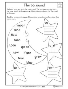Variant Vowels: oo, oe, ui, ue, ew ~Phonics~ Activity Pack