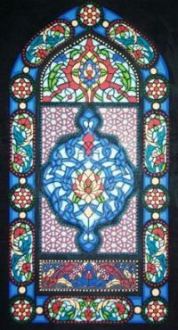 islamic stained glass designs - | ART----Glass__-VEG ...