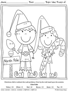 Christmas Kindergarten Math Worksheets (Common Core