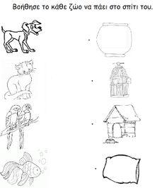 Maro's kindergarten: Vet pretend play & Pets Unit