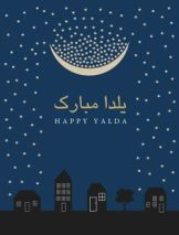 Image result for Yaldā Night