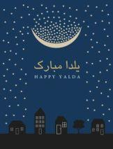 Image result for Yaldā Night