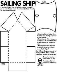 Paper Knight's helmet pattern to use for helmet of