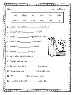 Practice Reading Vowel Diphthongs: ow