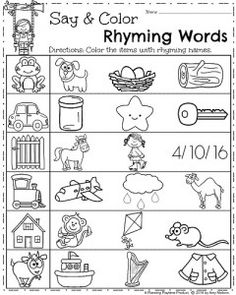 Spring Number Words >> Fun and engaging activity to teach
