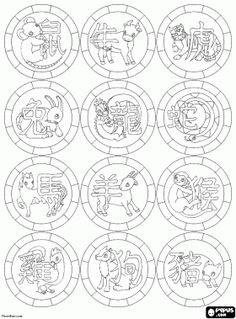 Aquarius Horoscope Coloring Page Zodiac Graffiti Art Adult