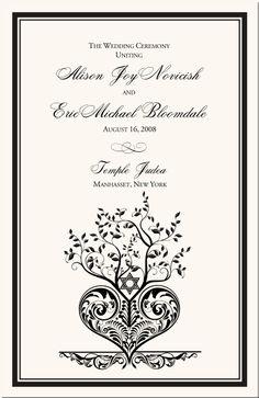 Jewish Wedding Products-Jewish Monograms-Jewish Wedding