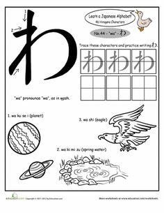 1000+ images about Language: Japanese on Pinterest