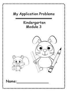 Engage NY/Eureka Math Kindergarten Mod 5 Game/Center