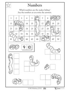 Free math printables. Number Bonds of 17 colouring