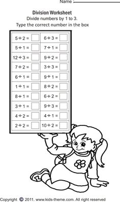 Image Result For Free Printable Division As Repeated Subtraction Worksheets