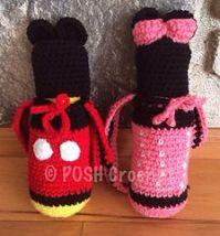 crochet baby bottle holder   Crochet for Babies ...