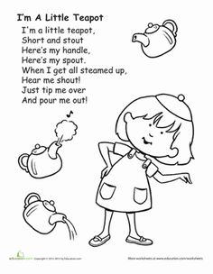 Nursery rhymes are a great way to introduce your child to