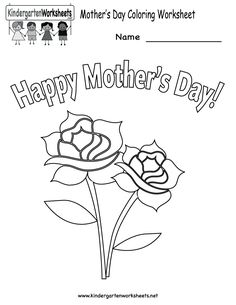 1000+ images about Mother's Day Worksheets and Activities