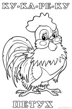 Gooseberry fruits and berries coloring pages for kids