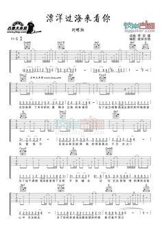 [和絃]周杰倫-稻香 @ 磨人譜屋(Mull Mill)吉他譜編寫 :: 隨意窩 Xuite日誌   Guitar   Pinterest