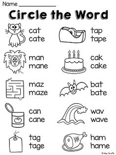 Freebie! cvce list of words to practice short and long