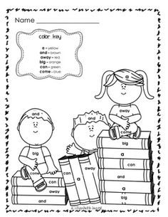 sight word worksheet: NEW 815 SIGHT WORD COLORING PAGES