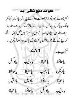 Poetry: Sad Urdu Aarzoo Shayari Images for Facebook Poetry