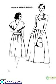 1000+ images about sewing pattern drafts on Pinterest
