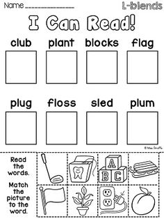 Free Printable Visual Performance Worksheets available at
