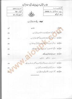 Code No 5602 History of Urdu Adab-II AIOU Old Paper 2014