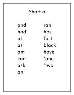 First Grade Sight Word List- compare these to what the