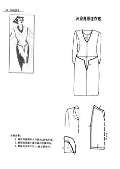 Clothing, Character design references and Design reference