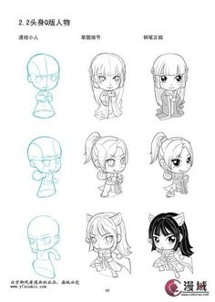 Anime poses, Chibi and Weapons on Pinterest