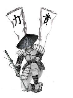 samurai tatoo | Samurai Ronin Ninja Art Book