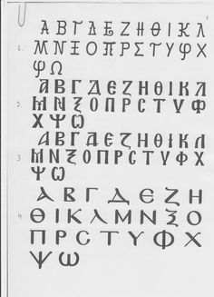 Greek Calligraphy fonts. Article about the calligraphy
