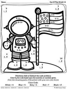 FREE space writing prompts for primary grades! Perfect for