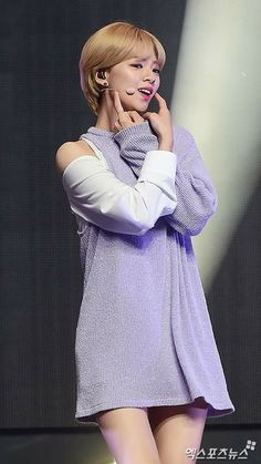 1000 Images About Twice Jeongyeon On Pinterest Cheer Up