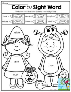 A fun way to practice sight words! Color the lion to