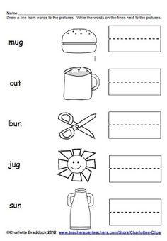 cvc worksheet