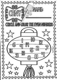 Chinese New Year Funny ELA and Maths Sheets (P-K/1st- Free
