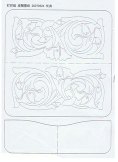 Free Downloadable Leather Carving Patterns The pattern