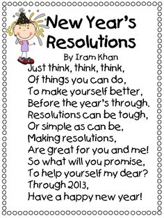 New years resolutions essay