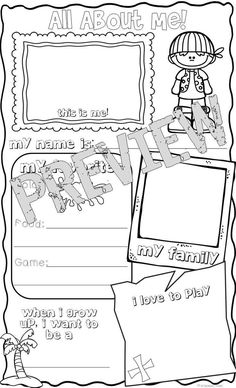 "3rd Grade September Curriculum: ""All About Me"" Poster"