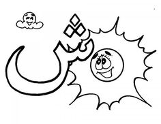 1000+ images about islamic printables on Pinterest