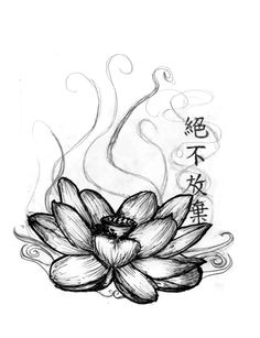 Stencil Smoke Tattoo Designs Shading Cloud Pictures