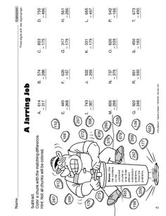 Times Table – 2-12 Worksheets